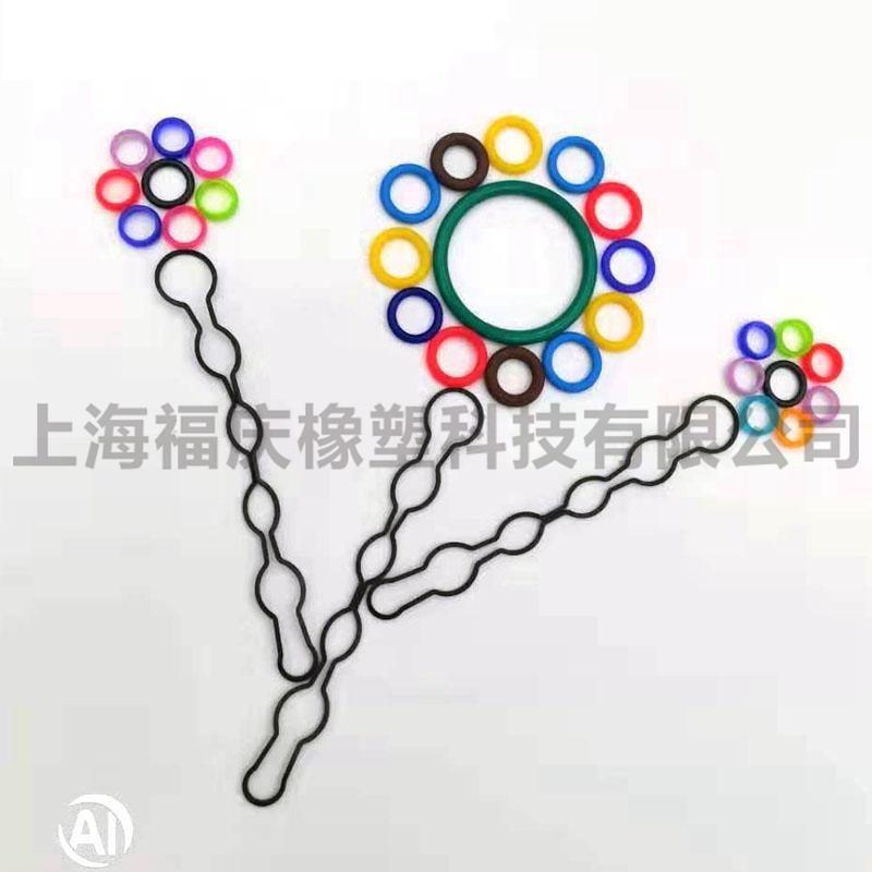 上海 制冷剂专用O型圈 密封件 橡胶圈 密封圈