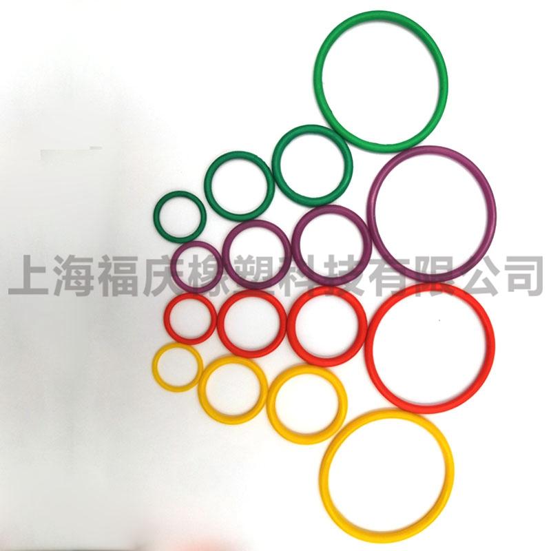 厂家直销全氟混炼胶(FFKM) 品质保证放心安心可定制全氟混炼胶